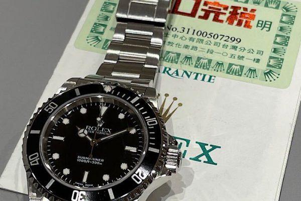 2001年製『Ref.14060M』